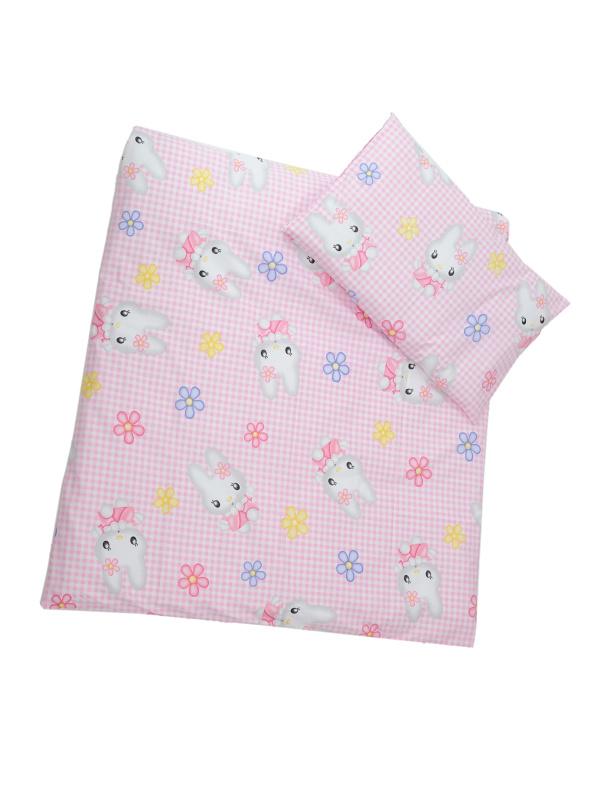 Obliečky (ružovo-biela) - Mačička - Veľkost: 120x90 (paplón) + 40x60 (vankúš)