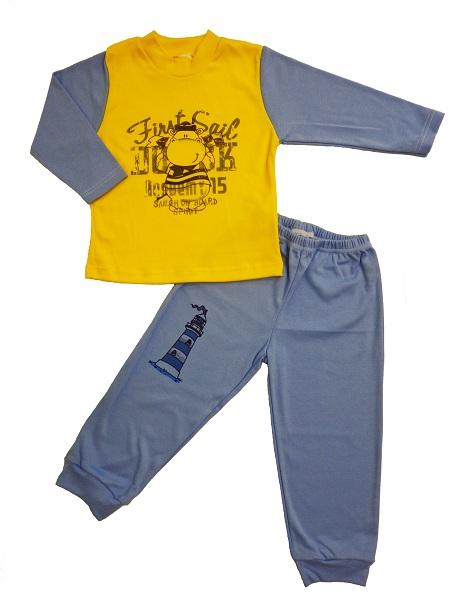 Pyžamo - hrošík - žlto-modré - Veľkost: 86